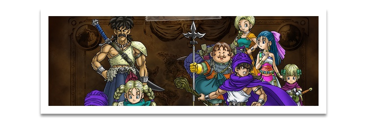 dragonquest_v_01_1280 2.jpg